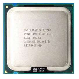 Prosesor Pentium 5200 Tray 2.5GHz NEW