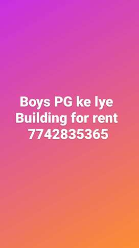 House rent for pg