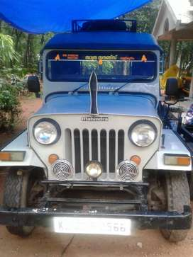 Mahindra jeep good condition