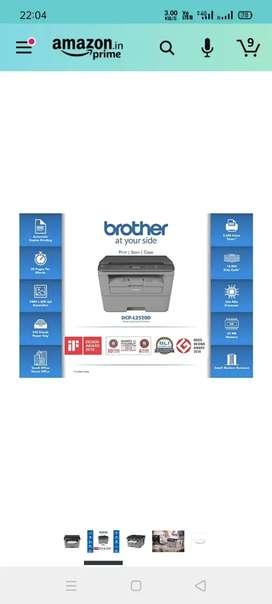 Lesser DCP printer