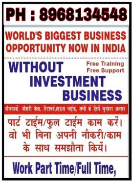 No Investment(World Best Business Opportunity)
