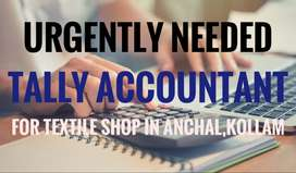 Tally Experienced Accountant Needed In Textile Field