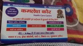 Health care services center