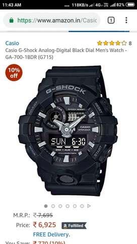 Black Casio G-Shock Digital Watch