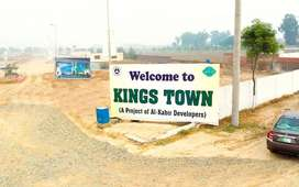 5 Marla Residential Plot File For Sale In King Town Raiwind Road Lahor