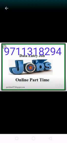 Do part time job with us at your home