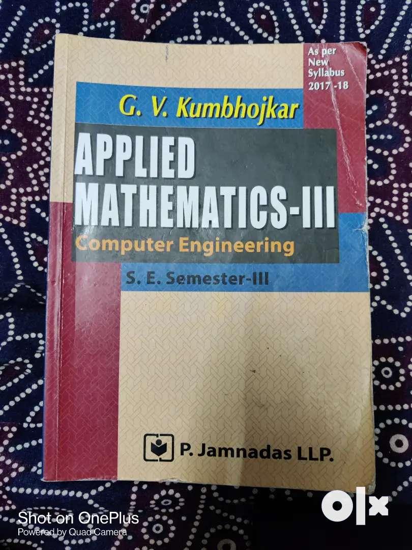 Computer Engineering Semester 3 Techmax and Kumbhojkar