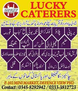 Pakwan and Catering Services