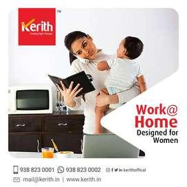 Work @ Home