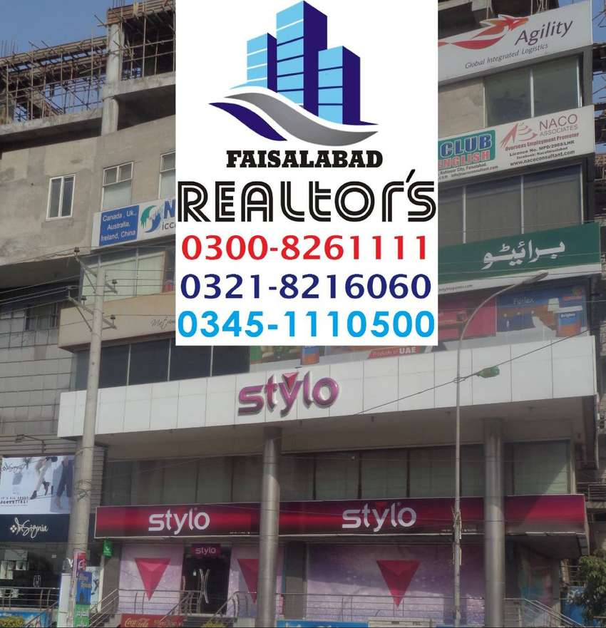 Ideal  Plot Available for Rent open Restaurants at Kohinoor 0