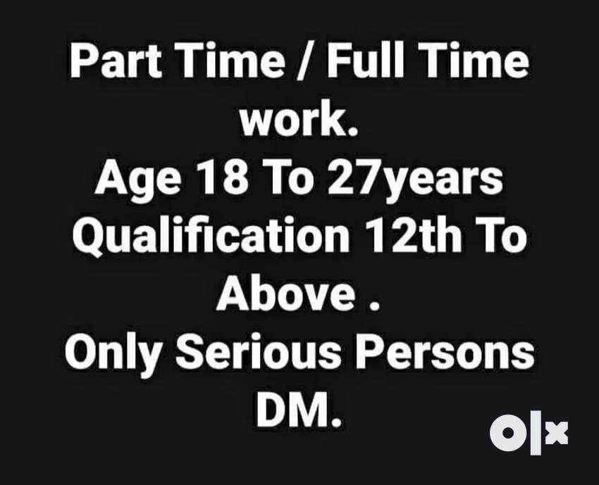 Part time earning concept 0