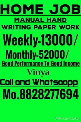 Work for home chana writing