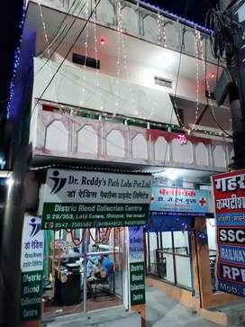 Katra front shop