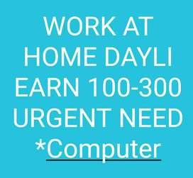 WORK FROM HOME NEED COMPUTER URGENT NEED.