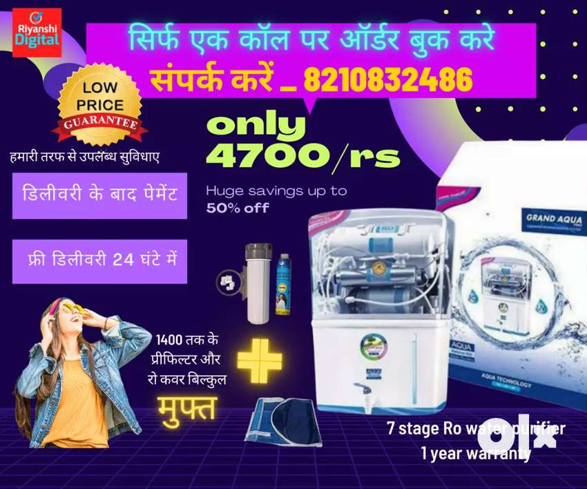 RO  Water purifier Aquagrand smart seal pack with gst bil 1 year wrnty