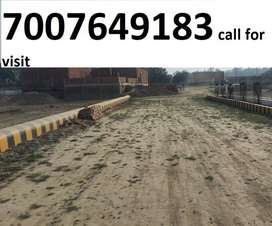 Dakhil kharij plot le purvanchal expressway se lage huy
