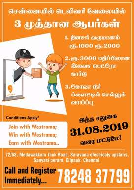 We recruit food delivery executives at all Chennai locations