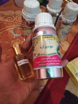 parfum oud bugiyah