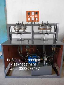 New paper plate machine
