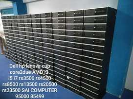 Lower price Cpu Dell Hp Wipro rs3500 rs4500 rs rs6500 rs10500 rs13500