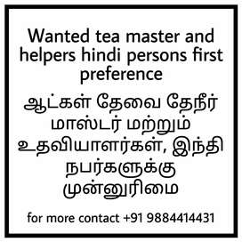 Wanted Tea master and helpers