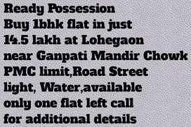 1bhk ready possession