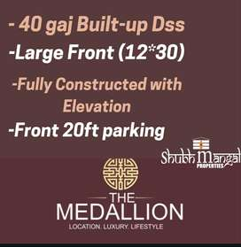 360 SQFT DSS IN THE MEDALLION ON AIRPORT ROAD