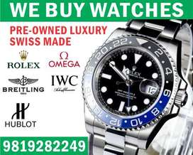 Wanted Rolex GMT Watch We buy Pre Owned watch Patek Philippe Tag Heuer