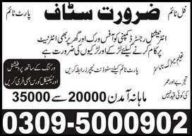 Jobs in our Office Male /Female Seats Available Now Everyone Apply