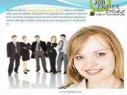 Inbound/Outbound Process Executives