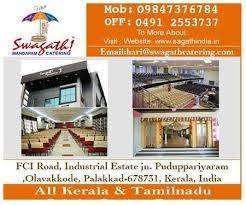 Swagath Kalyana Mandapam Wedding Hall Marriage Auditorium Palakkad