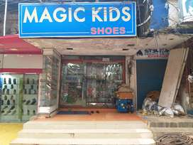 Magic kids shoes. For rent.