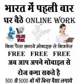 Work from home and earn online.