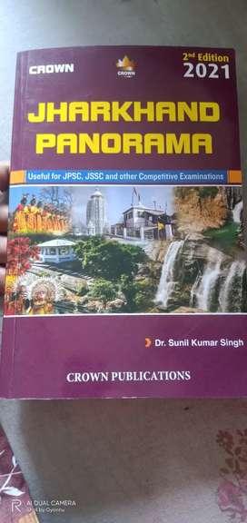 Crown Jharkhand panorama 2nd edition 2021