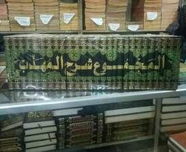 Kitab Majmu Syarah Al muhazab