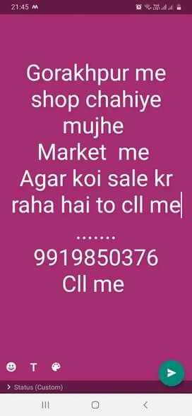 Shop /dukan   achha location ho