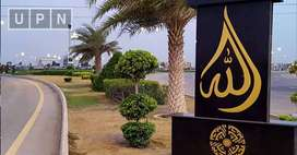 125 Sq Yard Plot For Sale in Precinct 27, Bahria Town, Karachi, Sindh