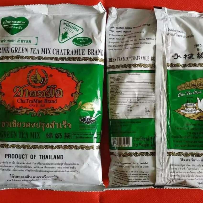 Thai Green Tea. 0