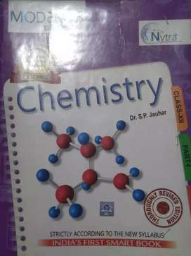 ABC chemistry class 12