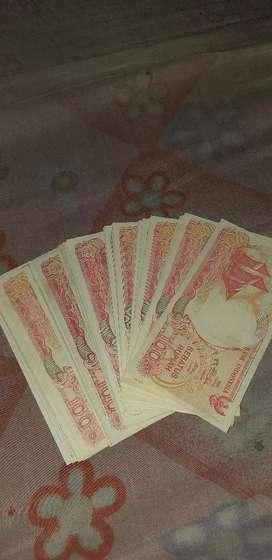 Uang kertas 100 tahun 1992