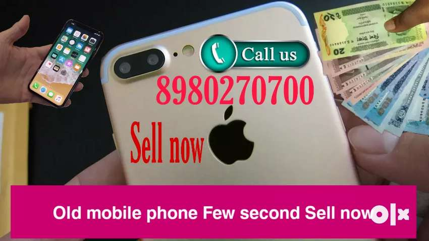 Very good condition old mobile sell now best 0