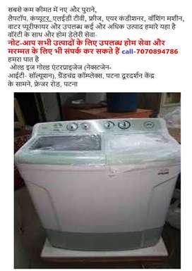 sabse sasta naya washing machine with warenty all company available
