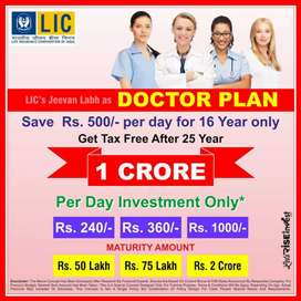 A very good health insurance and life cover policy