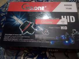 Supervision hid 75w