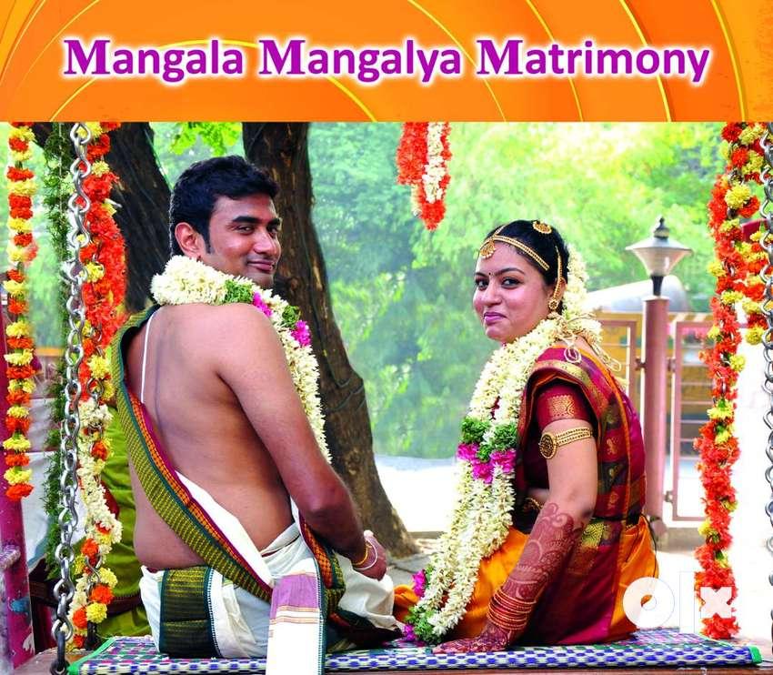 Mangala Mangalya Matrimony 0