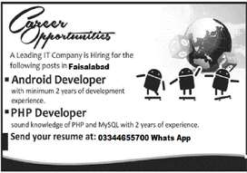 Android &PHP Developer