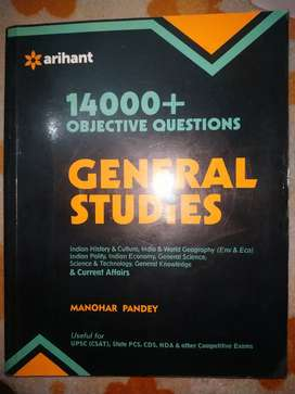 BpSC Upsc ssc book New Book