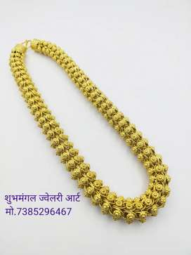 Micro gold plated jaad chain