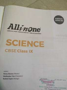 All-in-one science guide class 9