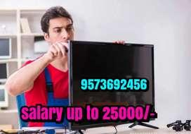 Wanted Ledtv technician Coimbatore tirupur